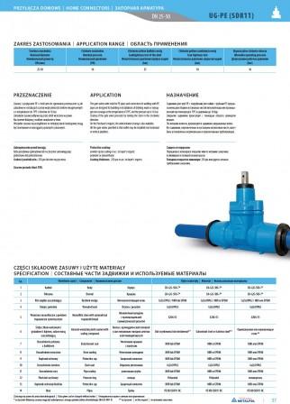 Cast iron gate valve UG-PE (SDR11) DN25-50