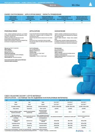 Cast iron gate valve UG-2Gw DN 25-50
