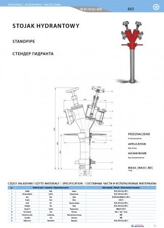 Hydrantenstandrohr